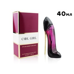 Cool Girl PURPLE, Edp, 40 ml
