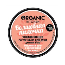 """Organic shop"" Organic Kitchen Мыло д/душа увлажн.густ.Д/вол.и тел.""Волшеб.пал.""100мл Годен до 03.19"