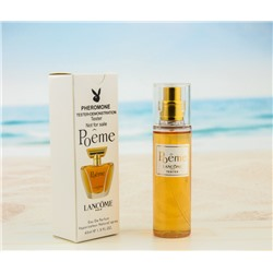 Lancome Poeme, Edp, 45 ml