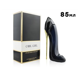 Cool Girl BLACK, Edp, 85 ml