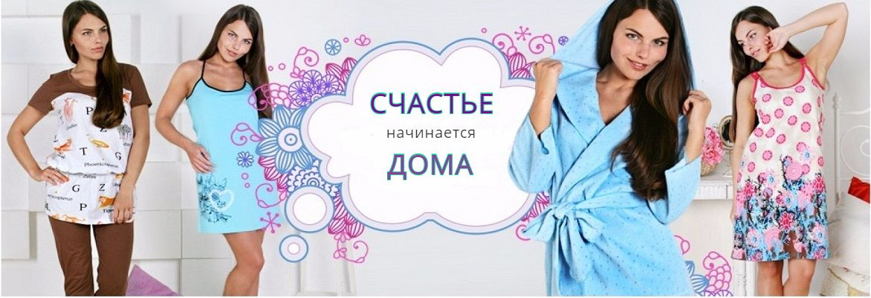 Женская Одежда Иваново